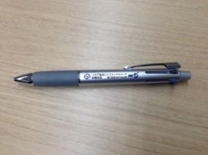 このボールペンに感動しました!ありがとうございます!