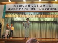くじ引き大会開催! 当選者の皆さんおめでとう!