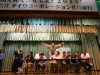 和く和くPJメンバーが企画した ダイワクイズ大会!難題!