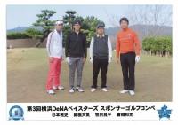 ゴルフコンペでの記念写真