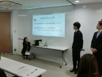 倉庫見学会発表 メンバーには鶴丸さんもいます!