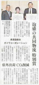 media_20161227_02