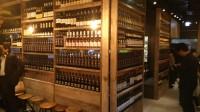 ワインがずらりと並んでいます。実はここにも尾田大介さんの想いが込められているんです!