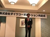 沖縄で内定式を開催出来てとてもうれしいです!