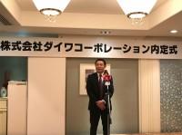 芦川さんに内定者の皆さんへ向けお話して頂きました。