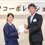 平良 優花子さん内定おめでとうございます!